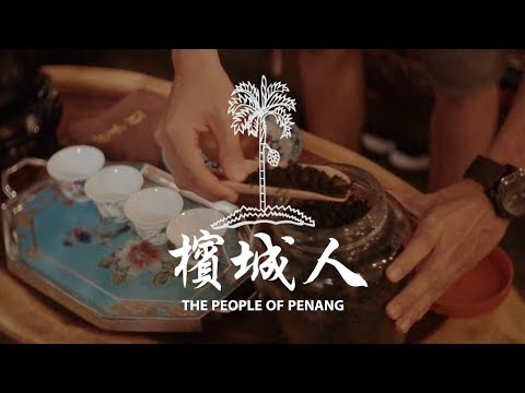 The People of Penang - Past In The Present, Antiques Collector | Wilson Teh 檳城人 - 古董收藏家