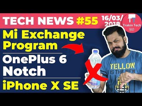 Mi Exchange Program, iPhone X SE, OnePlus 6 Notch, Coolpad, Spotify India, No Bottled Water:TTN#55
