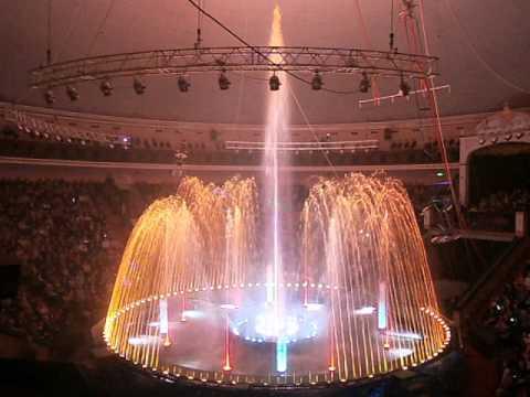 Шоу Гигантских фонтанов в Минском цирке.