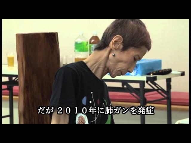 映画『そしてAKIKOは... ~あるダンサーの肖像~』予告編