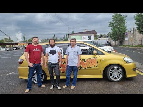 Авто из Армении от Айка 1 майские скидки!!!!