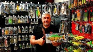 Рыболовные магазины мира - Германия Дортмундт.