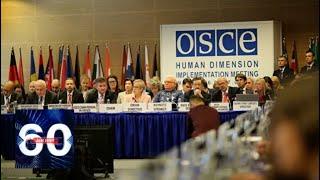 Украина устроила демарш на заседании ОБСЕ в Варшаве. 60 минут от 17.09.19