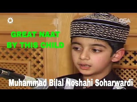Great Naat - Dar Pe Bulao Maki Madni - Muhammad Bilal Noshahi Soharwardi  - OSA Worldwide