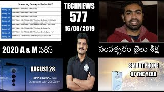 Technews 577 Redmi Note 8,OPPO Reno 2,Samsung A & M Series Leaks,Iphone 11