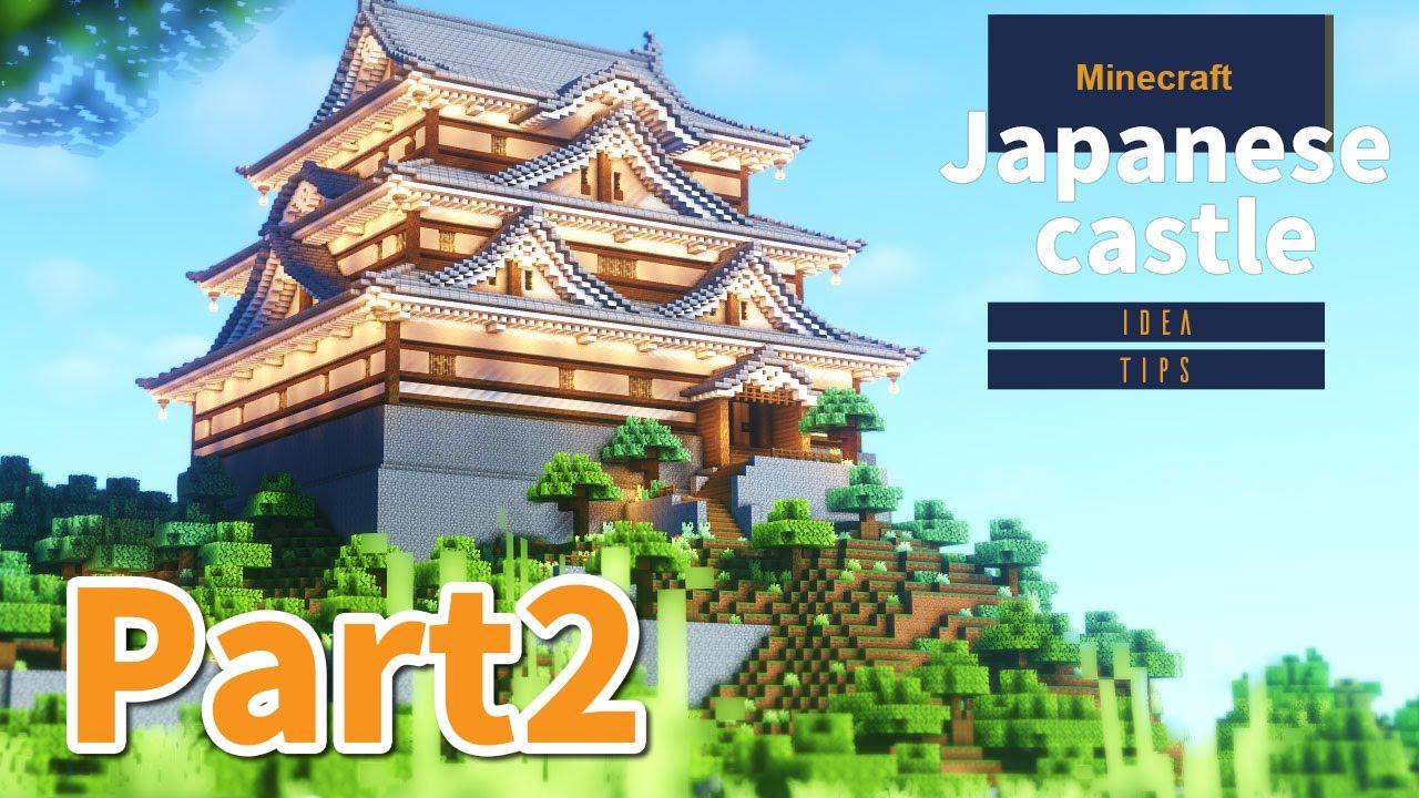 【マインクラフト】お城の作り方(PART2 完成編)