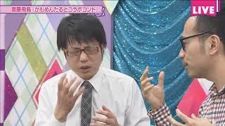 乃木坂46.