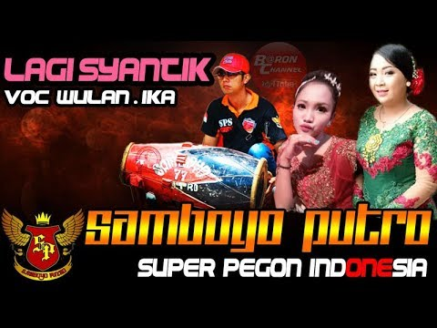 Lagu Viral LAGI SYANTIK Voc WULAN & IKA Cover Super Pegon Indonesia   SAMBOYO PUTRO Live Getas 2018