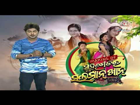 Creation of Rajo Anthem Song | Making of Sundergarh Ra Salman Khan EP 2 | Babushan, Divya- SRSK