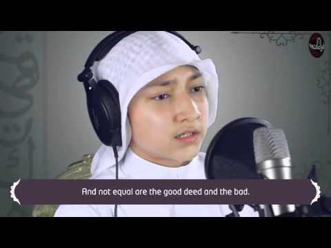 Heart Touching Quran Recitation - Idriss Hachimi