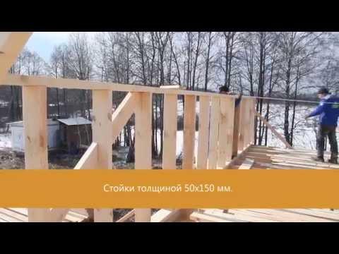 Технология  Возведение мансардного этажа каркасного дома