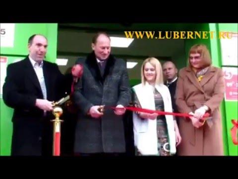 Открытие 5555 магазина Пятерочка