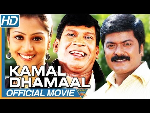 Kamal Dhamal (Sundara Travels) HD Hindi Dubbed Movie || Murali, Radha || Eagle Hindi Movies