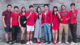 2017 钟盛忠 钟晓玉《最猛学生》演员《新年好》高清全球Karaoke卡拉版大首播