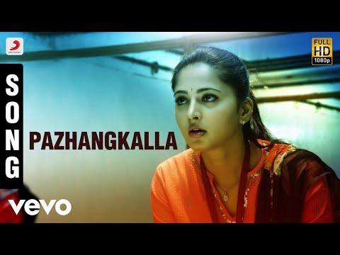 pazhangkalla song