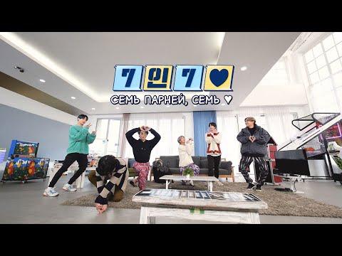 [RUS SUB] [РУС САБ] Run BTS! - EP.116