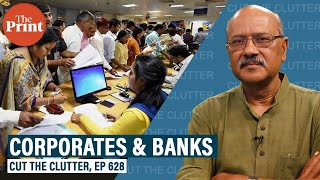 RBI debate on letting corporates own banks: pros & cons, controversy, fear & opportunity