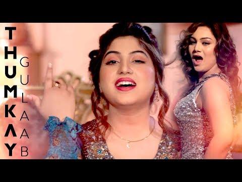 Gulaab Thumkay Latest Punjabi Song Hi-tech Music