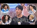 [Unexpected Q] [뜻밖의 Q] - Sing a song differently 20180714