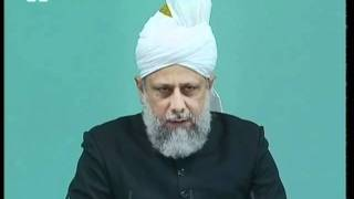 Urdu Friday Sermon 28th October 2005 - Islam Ahmadiyya