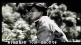 Andy Lau Song