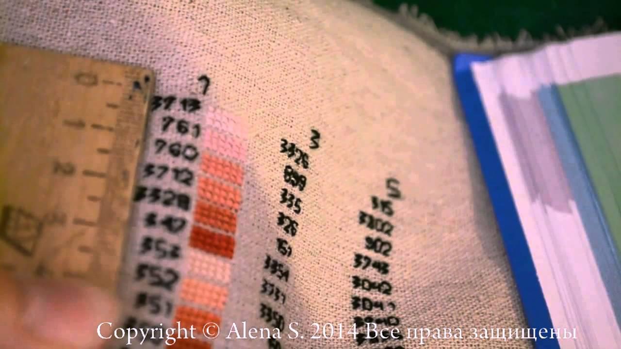 Карта цветов мулине своими руками фото 908