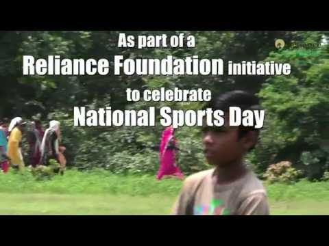 Reliance Foundation: RF Sports in hinterlands