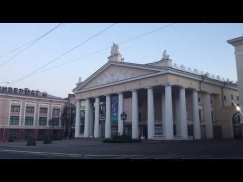 Путешествие в Брянск Центр Брянска Драматический Театр