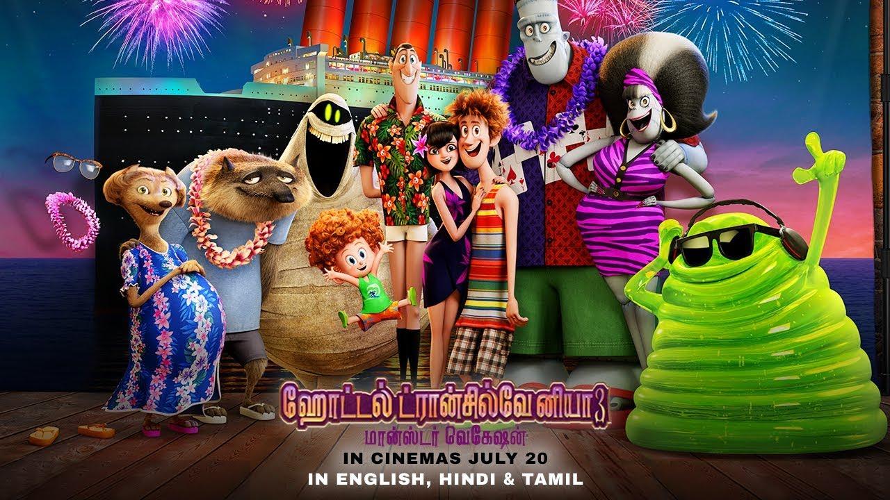 hotel transylvania 2 tamil dubbed movie free download tamilrockers