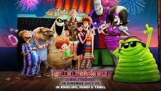 Hotel Transylvania 3 - International Tamil Trailer #2 | In Cinemas July 20