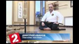 Сергей Бадюк и Сергей Саркисянц в передаче о Кобудо