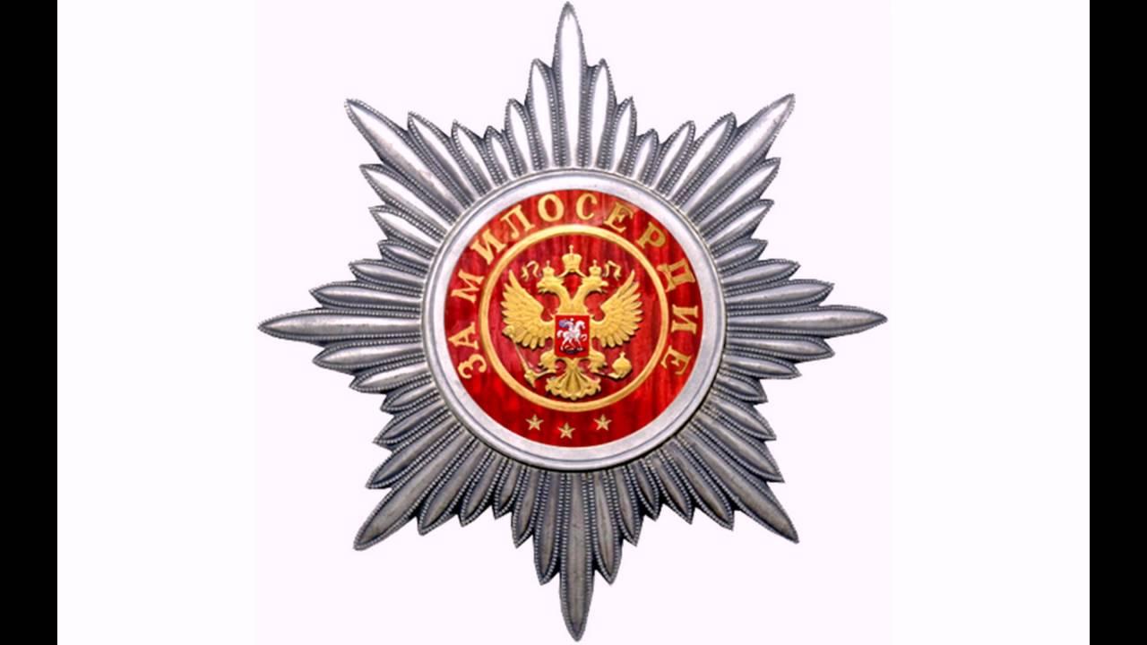 фото ордена россии