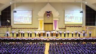 ผู้นำเชียร์มหาวิทยาลัยพะเยา 2558