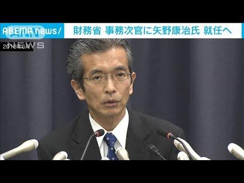 矢野財務事務次官の赤字国債に対する批判は正当だよ。