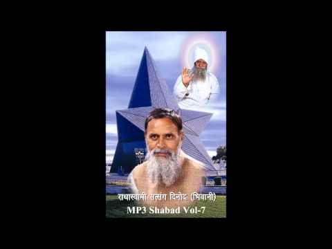 RadhaSwami Shabad- Deevane Kaya Gaave Ghar Dur.