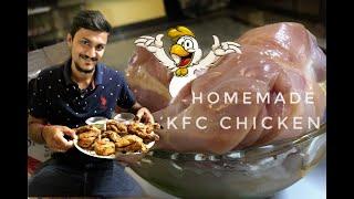 Home made KFC Chicken recipe in Kannada |
