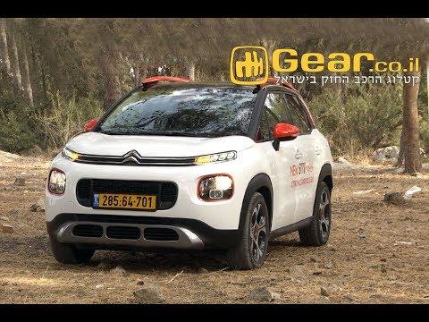 סיטרואן C3 איירקרוס מבחן דרכים - Citroën C3 Aircross Review