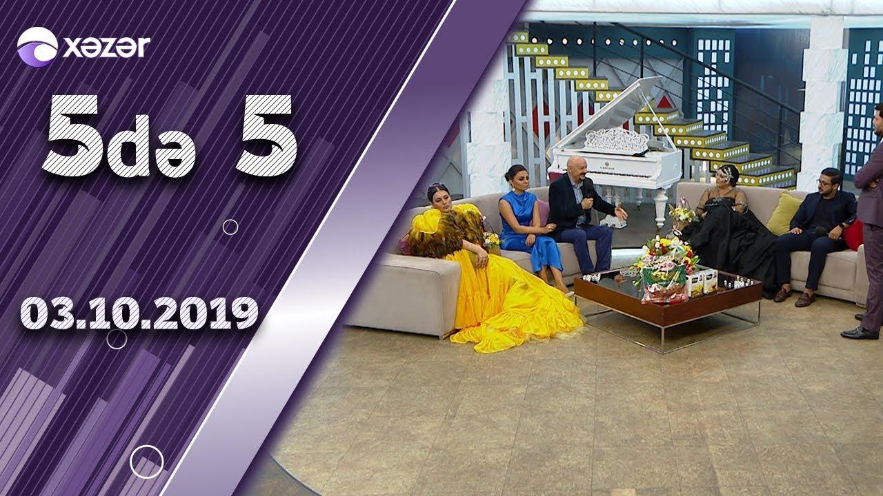 5də 5 - Elza Seyidcahan, Abbas Bağırov, Rasimə Seyidcahan, Gülay Zeynallı, Elçin İmanov 03.10.2019
