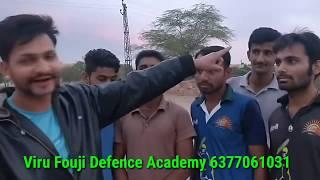 Indian Army Rally Bharti stadium , Rally Ground For Army bharti 2019 Gd, clerk, technical, tradesman