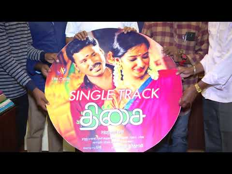 """Thisai"" Single Track Launch Video 