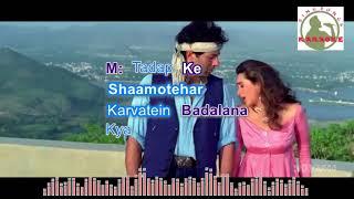 TU DHARTHI PE CHAAHEY hindi karaoke for feMale singers with lyrics (ORIGINAL TRACK)