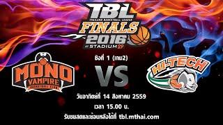 mono vampire vs hitech aug 14 2016 thailand basketball league tbl 2016 finals game 2