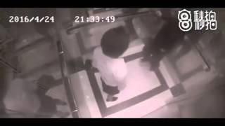 Asansörde tacize uğrayan kadın