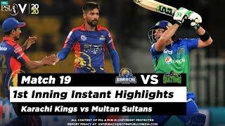 Karachi Kings vs Multan Sultans | 1st Inning Highlights | Match 19 | 6 March | HBL PSL 2020