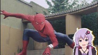 悪のからくりを粉砕する男!スパイダーマン! 05 thumbnail