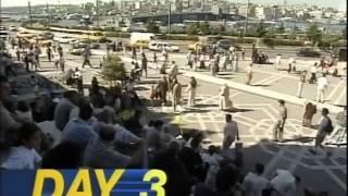 A hely ahova szeretnénk elutazni: Isztambul