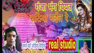 Free Bhola Aawe Ke   Asdela