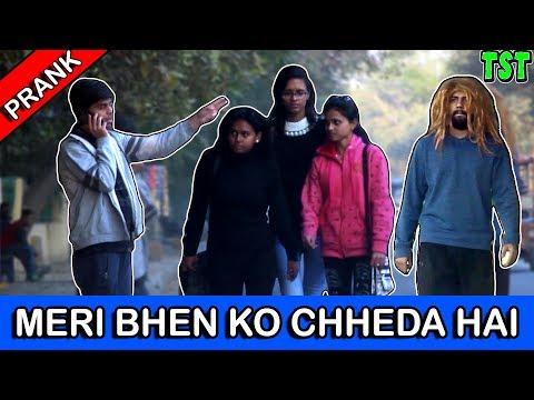 Meri Bhen Ko Chheda Hai - Bakchodi ki Hadd - TST