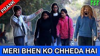 Meri Bhen Ko Chheda Hai - Bakchodi ki Hadd ep-1...