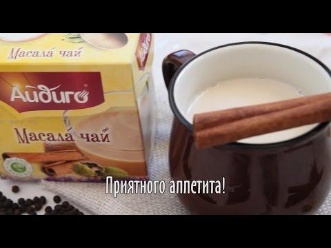 Состав Иван-чая - ivan-